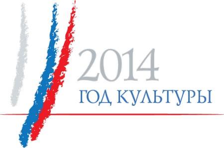 hudekov-2014-02