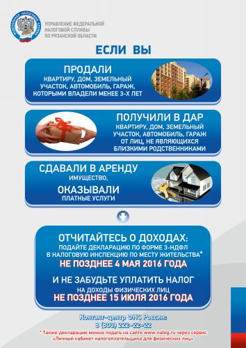 плакат_ДК-16_2-A4pr