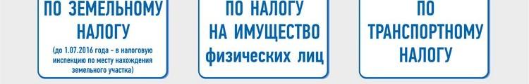 магазинов Чехова госуслуги льготы на земельный налог разведение продажа